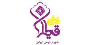 gheytarancarpet-logo