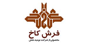 kakhcarpet-logo