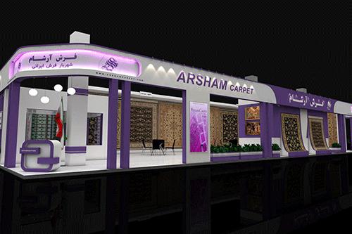 Arsham-96
