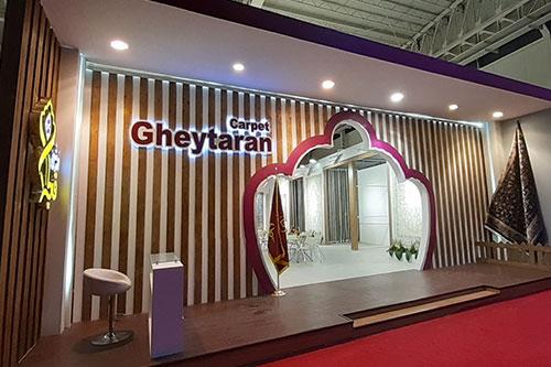 gheytaran-98-06
